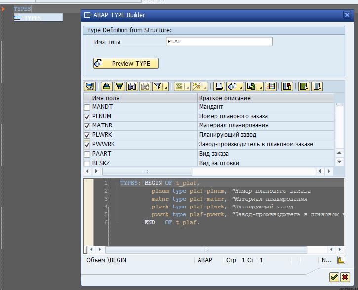 type_builder