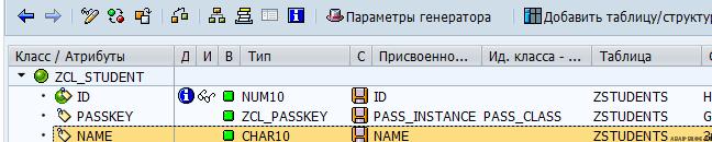 class_links