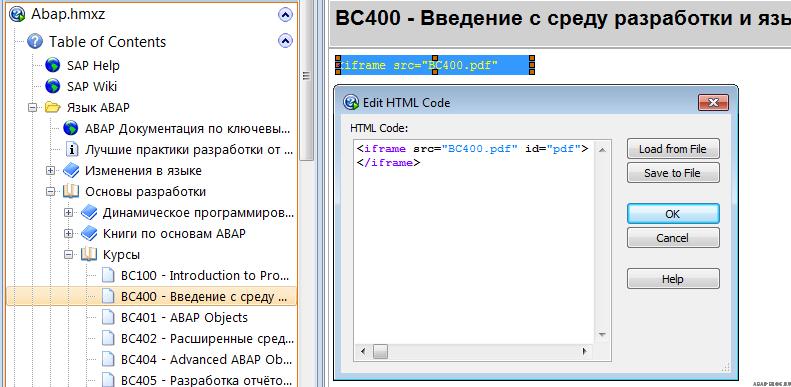 external_pdf