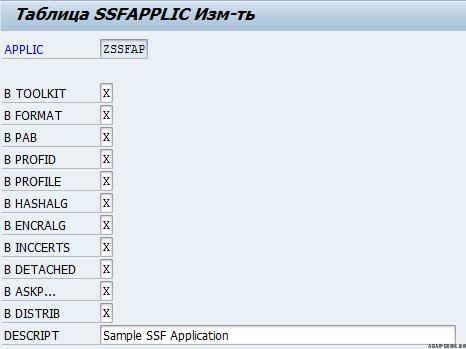 ssf_app