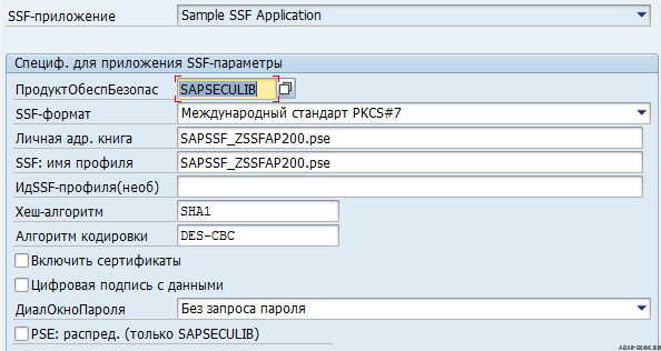 ssf_app_options